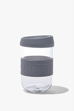 Nia Large Reusable Cup