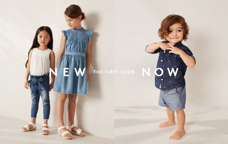 New Now - Practical little pieces that are made for all-day play. - Shop New In